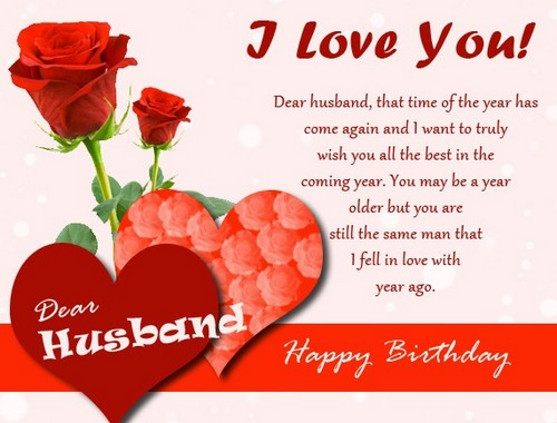 birthday_sms_for_husband4